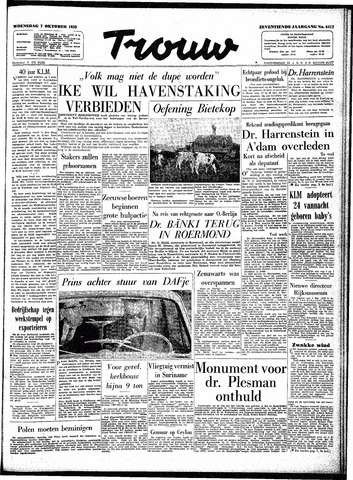 Trouw / De Rotterdammer 1959-10-07