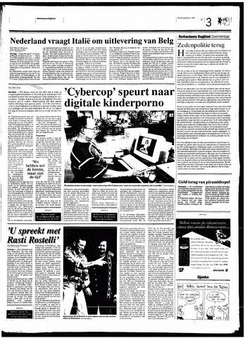 Rotterdamsch Nieuwsblad / Schiedamsche Courant / Rotterdams Dagblad / Waterweg / Algemeen Dagblad 1998-07-23