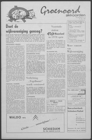 Groenoord Akkoorden 1969-08-21