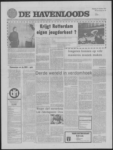 De Havenloods 1971-10-19