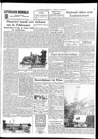 Rotterdamsch Nieuwsblad / Schiedamsche Courant / Rotterdams Dagblad / Waterweg / Algemeen Dagblad 1964-10-10