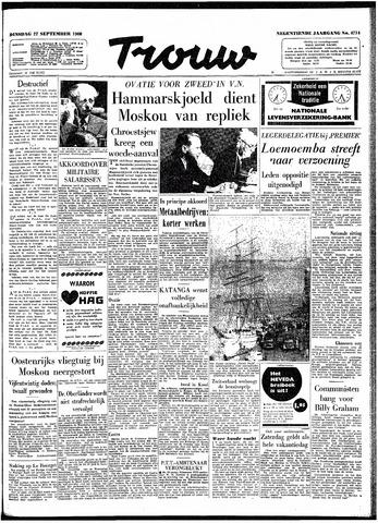 Trouw / De Rotterdammer 1960-09-27