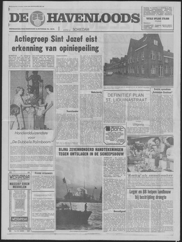 De Havenloods 1976-07-14