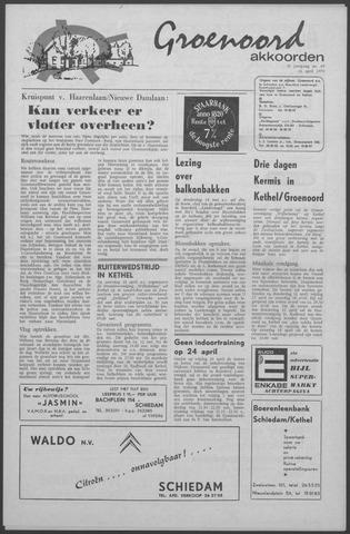 Groenoord Akkoorden 1970-04-16