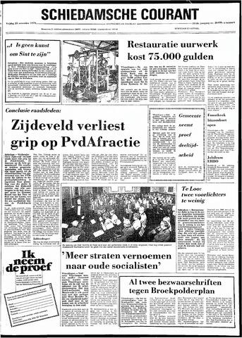 Rotterdamsch Nieuwsblad / Schiedamsche Courant / Rotterdams Dagblad / Waterweg / Algemeen Dagblad 1979-11-23