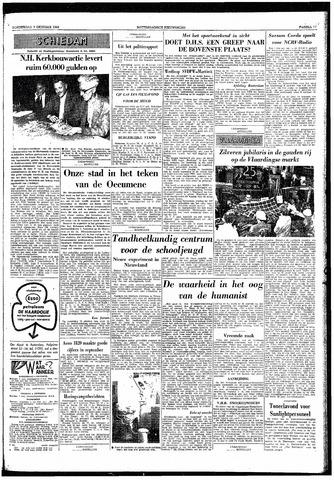 Rotterdamsch Nieuwsblad / Schiedamsche Courant / Rotterdams Dagblad / Waterweg / Algemeen Dagblad 1959-10-08