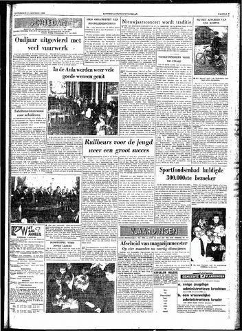 Rotterdamsch Nieuwsblad / Schiedamsche Courant / Rotterdams Dagblad / Waterweg / Algemeen Dagblad 1960