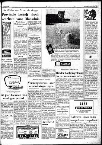 Trouw / De Rotterdammer 1967-10-12