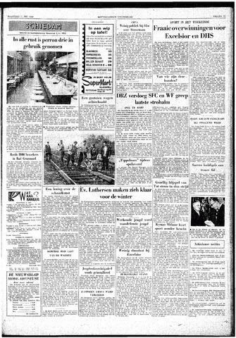 Rotterdamsch Nieuwsblad / Schiedamsche Courant / Rotterdams Dagblad / Waterweg / Algemeen Dagblad 1959-05-11