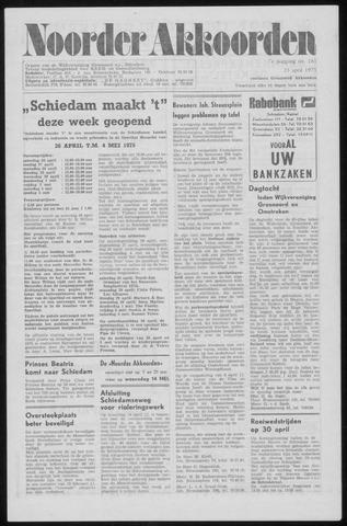 Noorder Akkoorden 1975-04-23