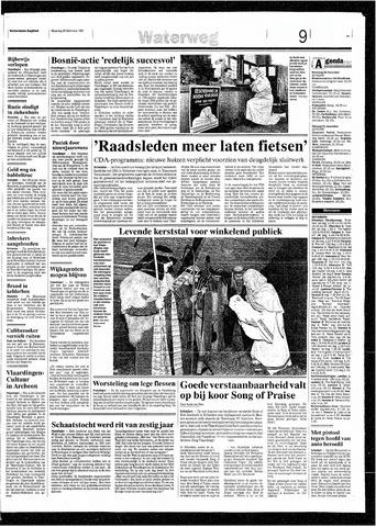 Rotterdamsch Nieuwsblad / Schiedamsche Courant / Rotterdams Dagblad / Waterweg / Algemeen Dagblad 1993-12-20