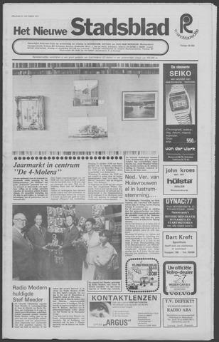 Het Nieuwe Stadsblad 1977-10-21