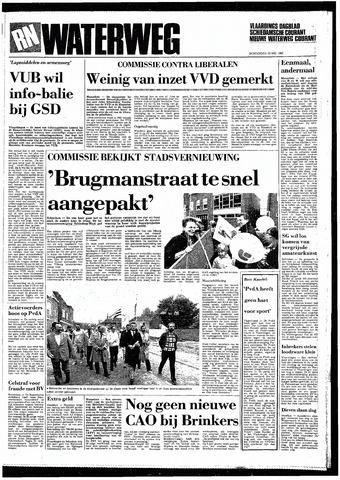 Rotterdamsch Nieuwsblad / Schiedamsche Courant / Rotterdams Dagblad / Waterweg / Algemeen Dagblad 1985-05-23