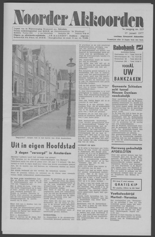 Noorder Akkoorden 1977-01-19