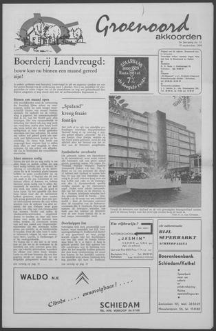 Groenoord Akkoorden 1969-09-18