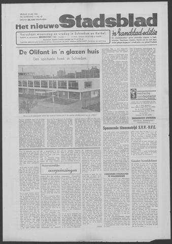 Het Nieuwe Stadsblad 1962-05-25