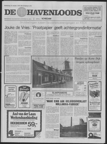 De Havenloods 1975-10-23