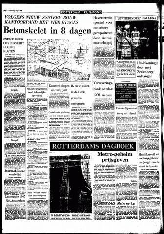 Rotterdamsch Parool / De Schiedammer 1966-07-14