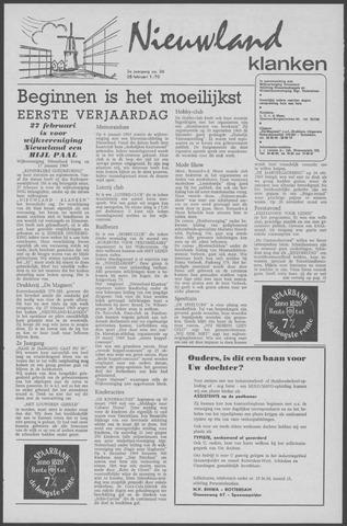 Nieuwland Klanken 1970-02-25