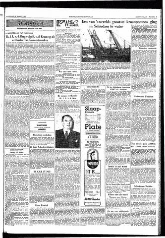 Rotterdamsch Nieuwsblad / Schiedamsche Courant / Rotterdams Dagblad / Waterweg / Algemeen Dagblad 1953-03-28