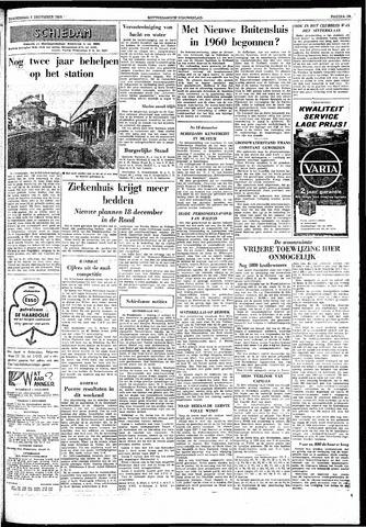 Rotterdamsch Nieuwsblad / Schiedamsche Courant / Rotterdams Dagblad / Waterweg / Algemeen Dagblad 1959-12-03