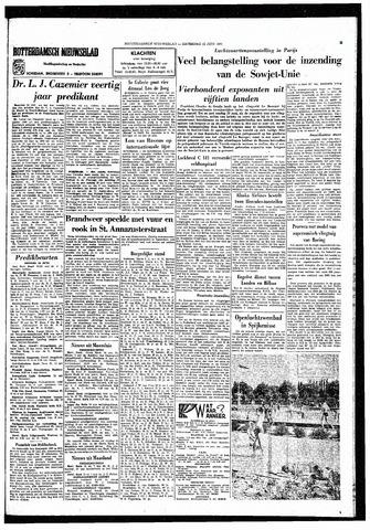 Rotterdamsch Nieuwsblad / Schiedamsche Courant / Rotterdams Dagblad / Waterweg / Algemeen Dagblad 1965-06-12