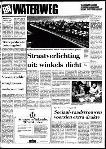 Rotterdamsch Nieuwsblad / Schiedamsche Courant / Rotterdams Dagblad / Waterweg / Algemeen Dagblad 1983-11-29