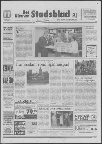 Het Nieuwe Stadsblad 1996-10-10