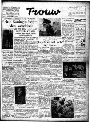Trouw / De Rotterdammer 1953-11-23