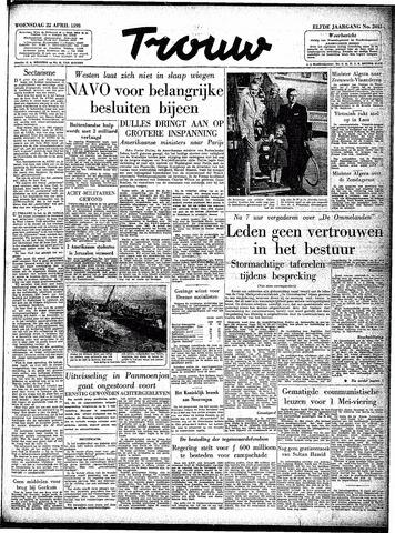 Trouw / De Rotterdammer 1953-04-22