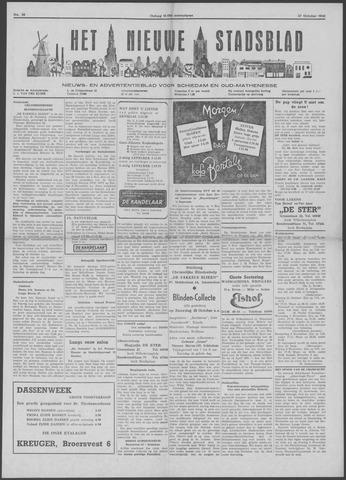 Het Nieuwe Stadsblad 1950-10-27