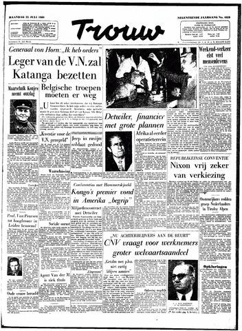 Trouw / De Rotterdammer 1960-07-25
