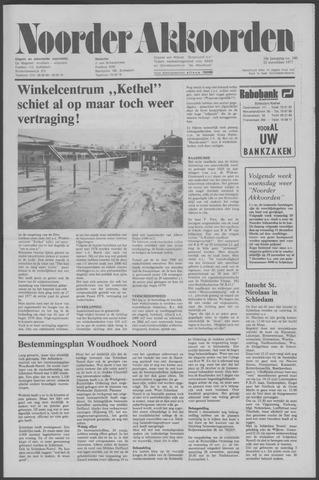 Noorder Akkoorden 1977-11-23