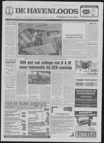 De Havenloods 1993-04-15