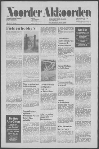Noorder Akkoorden 1980-08-06