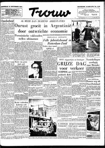 Trouw / De Rotterdammer 1958-11-12