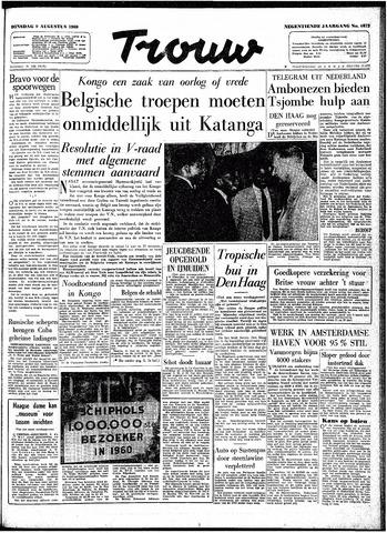Trouw / De Rotterdammer 1960-08-09