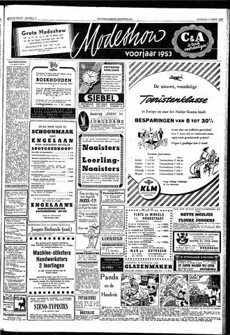 Rotterdamsch Nieuwsblad / Schiedamsche Courant / Rotterdams Dagblad / Waterweg / Algemeen Dagblad 1953-04-07