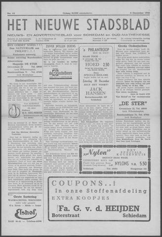 Het Nieuwe Stadsblad 1950-12-08