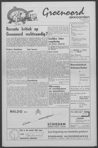 Groenoord Akkoorden 1969
