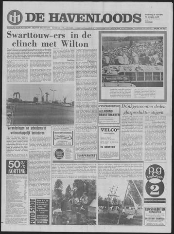 De Havenloods 1970-05-28