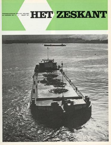 Het Zeskant 1971-03-01