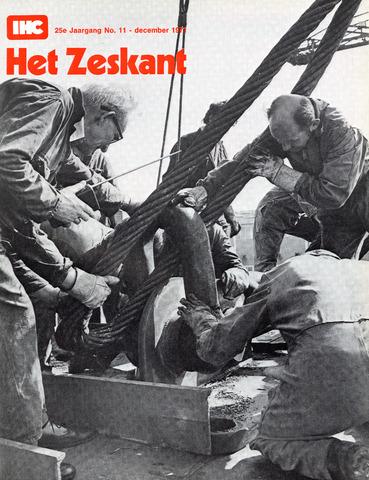 Het Zeskant 1971-12-01