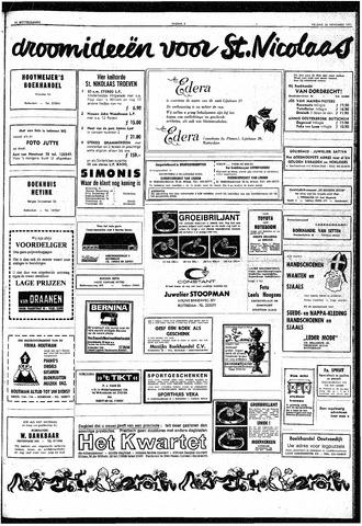 Trouw / De Rotterdammer 1971-11-26