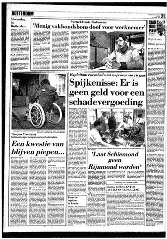 Rotterdamsch Nieuwsblad / Schiedamsche Courant / Rotterdams Dagblad / Waterweg / Algemeen Dagblad 1985-10-12