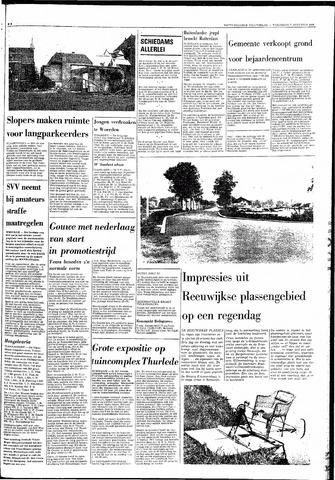 Rotterdamsch Nieuwsblad / Schiedamsche Courant / Rotterdams Dagblad / Waterweg / Algemeen Dagblad 1968-08-07