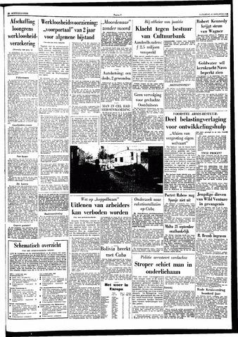 Trouw / De Rotterdammer 1964-08-22