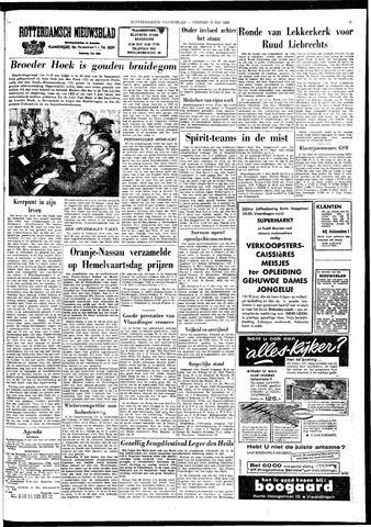 Rotterdamsch Nieuwsblad / Schiedamsche Courant / Rotterdams Dagblad / Waterweg / Algemeen Dagblad 1964-05-12