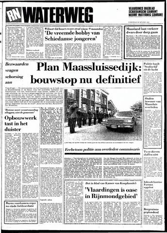 Rotterdamsch Nieuwsblad / Schiedamsche Courant / Rotterdams Dagblad / Waterweg / Algemeen Dagblad 1983-10-20
