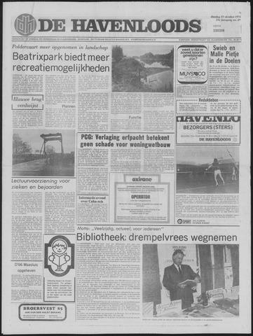 De Havenloods 1974-10-15